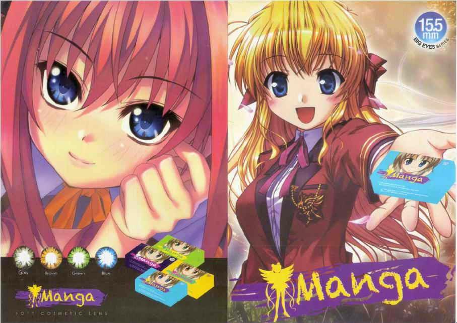 Grosir Softlens X2 Manga Murah