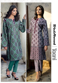 Embroidered Khaddar Prints