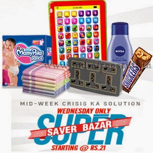 Shopclues Wednesday Super Saver Bazar – Products Starts at Rs.21