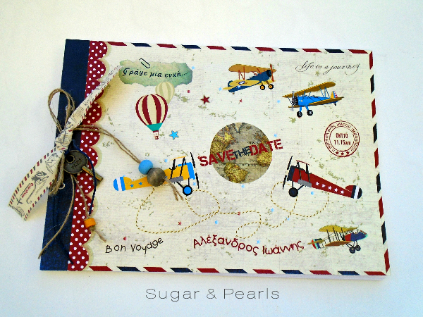 Ευχολόγιο με θέμα τα αεροπλάνα by Sugar & Pearls