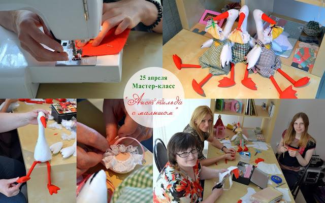 Выкройки игрушки аиста