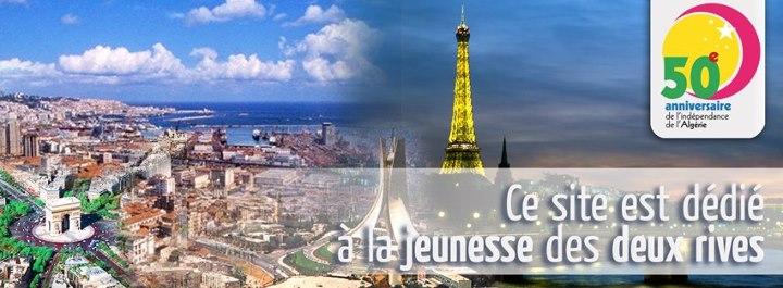 Maison de l'Algérie : 50e anniversaire de l'indépendance