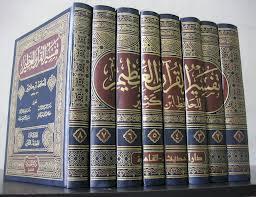 مختصرات تفسير ابن كثير - تفسير القرآن العظيم - لجماعة من العلماء - Pdf