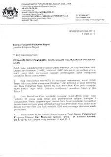 Surat Siaran Punca Kuasa Linus Bertarikh 4 Ogos 2010  Peranan Guru Pemulihan Dalam Perlaksanaan Program Linus