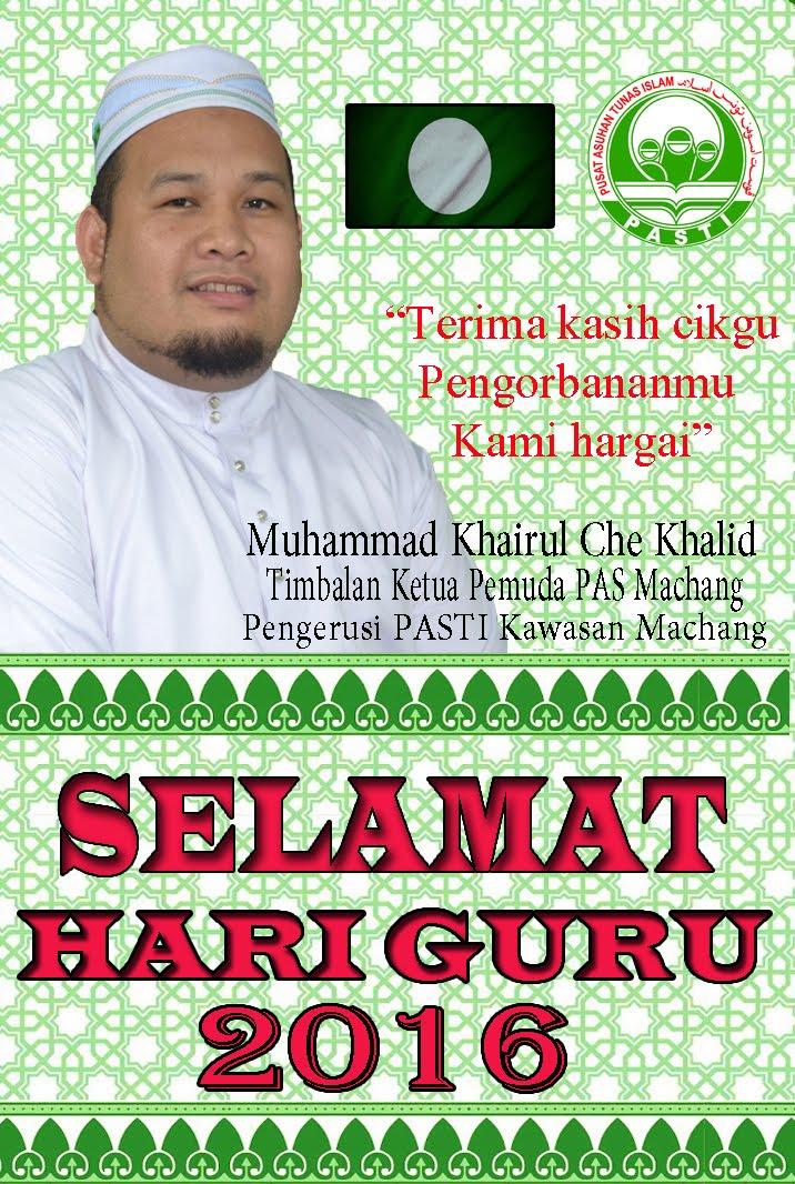 SELAMAT MENYAMBUT HARI GURU