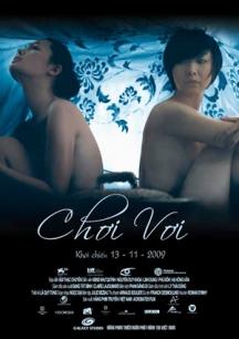 Choi Voi