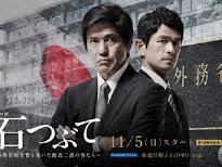 Drama Watch
