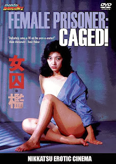 Female Prisoner: Caged 1983
