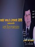 Said Oueld El Houate-Kanat 3liya Mektouba 2015