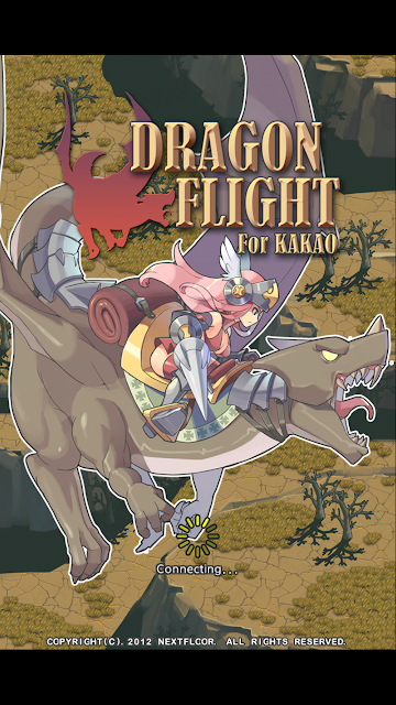 Dragon flight from Kakao