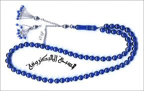 صدقة جارية للمسلمين والمسلمات الاحياء والاموات ياااااااااااارب تقبل