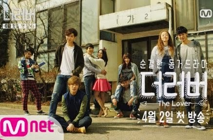 Korean Drama The Lover Subtitle Indonesia