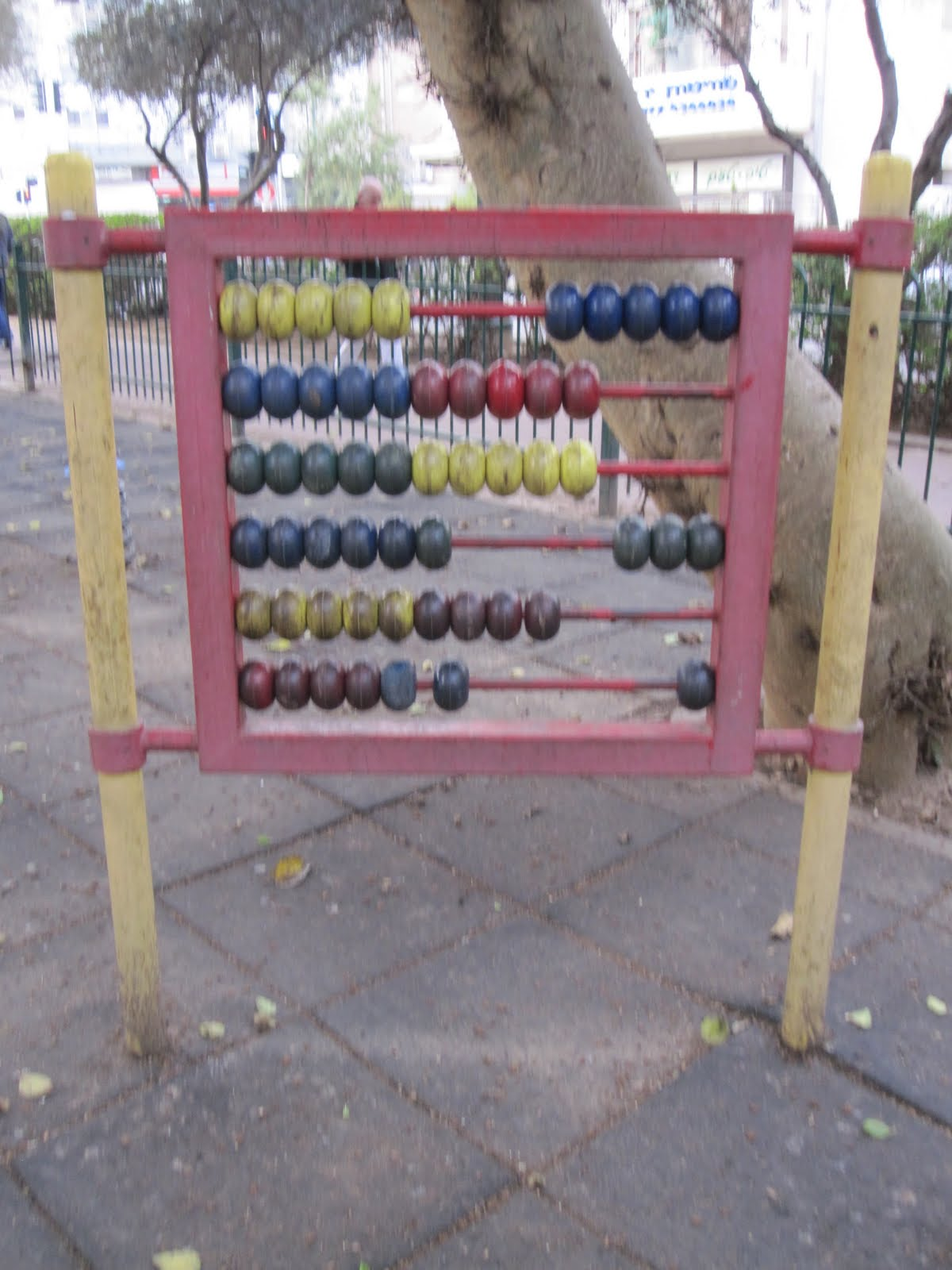 Giant abacus at the playground