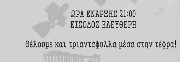 http://1.bp.blogspot.com/-GEAZrbqmxB8/UI--BAszhpI/AAAAAAAB-gE/F3e1t9cO_Lw/s1600/programma-cinema-ptolemaida%2B.png
