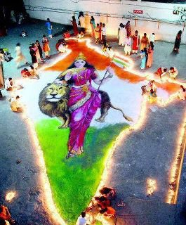 Very beautifull painiting of Bharat mata ~ nice images