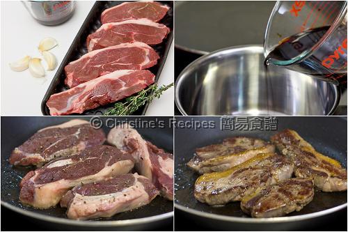 香煎羊扒配意大利黑醋汁製作圖 How To Make Balsamic Lamb Steaks