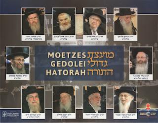 Moetzes Gedolei hatorah of Agudath Yisrael