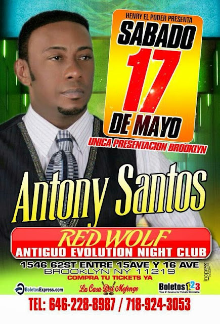 Antony Santos - Red Wolf - May 17, 2014