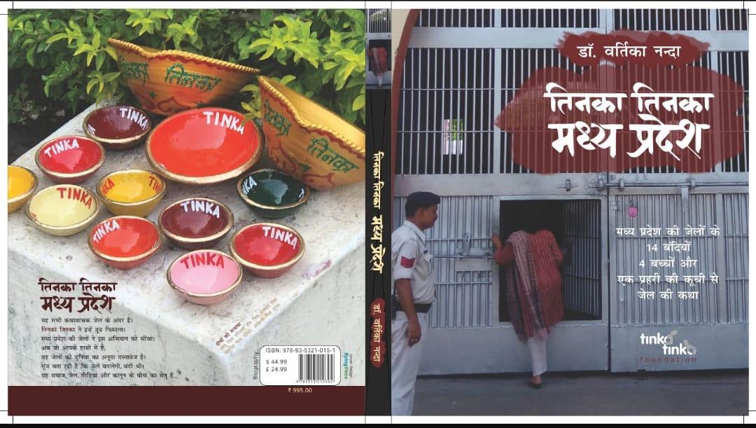 Tinka Tinka Madhya Pradesh: 2018