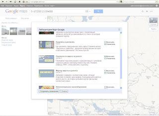 Goggle Maps широта и долгота