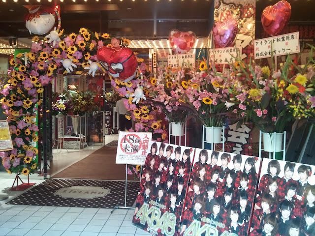 8月27日ぱちんこAKB48導入初日アイランド秋葉原店の店舗入口装飾