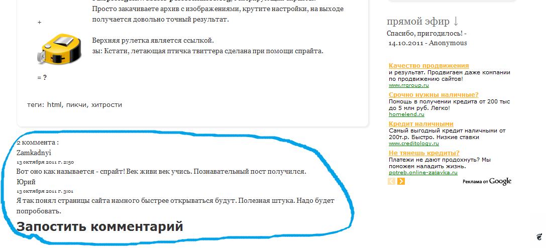 Биография Юрия Алексеевича Гагарина кратко
