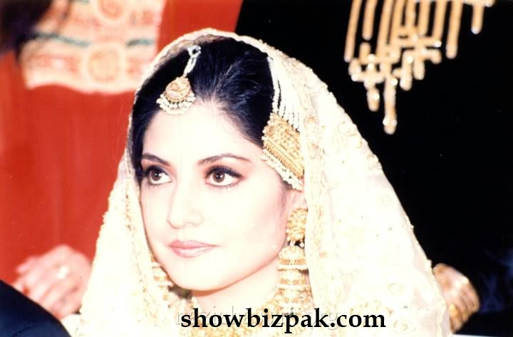 Ali and nazia wedding