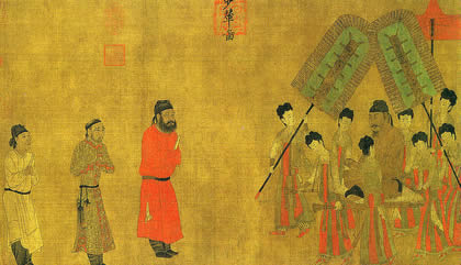 an introduction to the tang governmental system in china The tang dynasty or the tang empire was an imperial dynasty of china  preceded by the sui  besides political hegemony, the tang also exerted a  powerful cultural influence over neighboring east asian states  like the  previous sui dynasty, the tang dynasty maintained a civil service system by  recruiting scholar-officials.