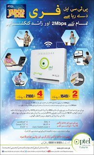 PTCL Jadoo Box Free