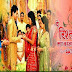 Yeh Rishta Kya Kehlata Hai 20th September 2014 Episode 1543 Star Plus Tv