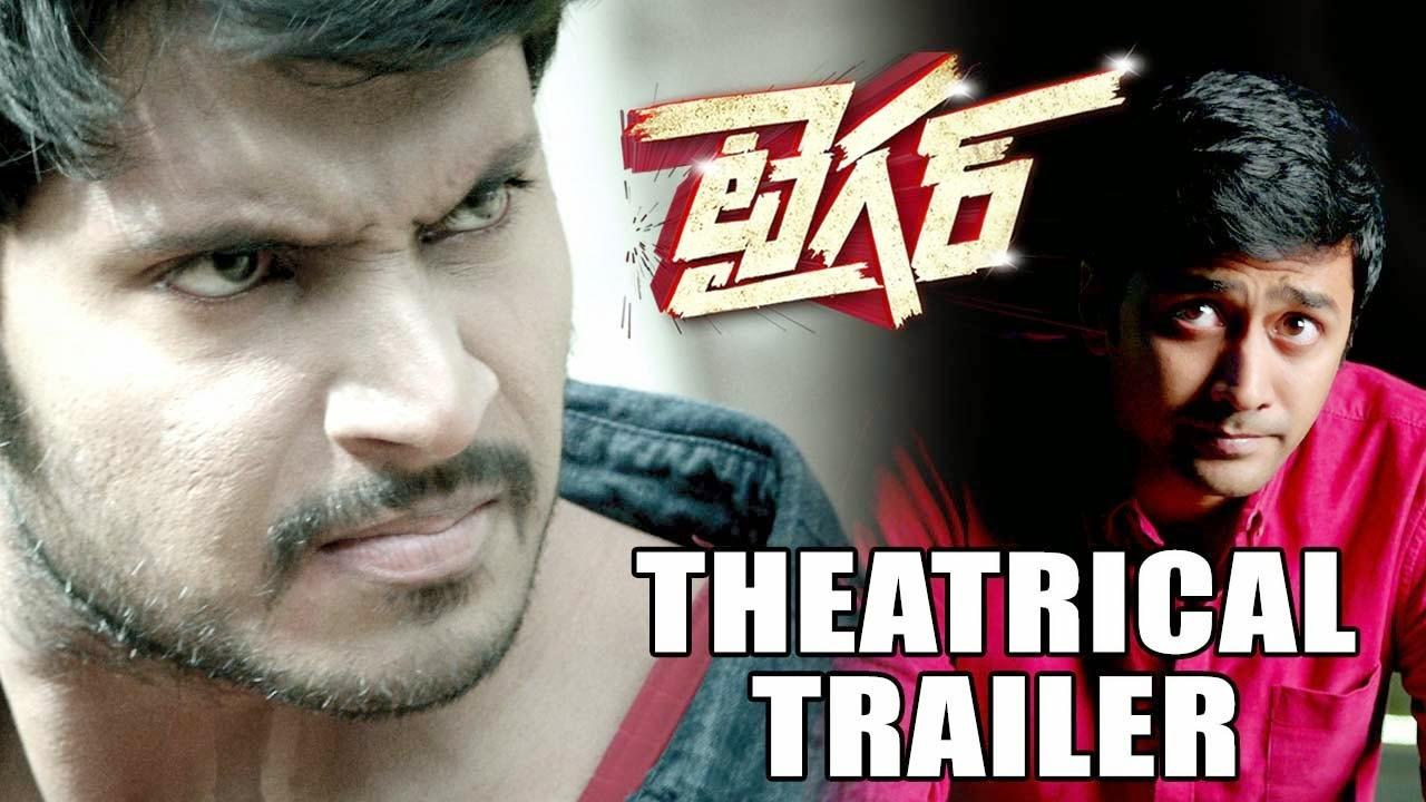 Tiger Telugu Movie Official Theatrical Trailer (HQ) | Sundeep Kishan, Rahul Ravindran, Seerat Kapoor