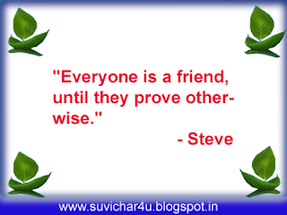 Everyone is a friend, until they prove otherwise.