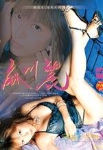 Phim Sex Em Rei Asakawa Làm Tình Cực Sung