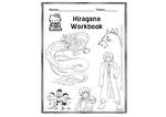 ebook menulis hiragana