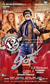 Rajinikanth Linga movie wallpapers-thumbnail-4