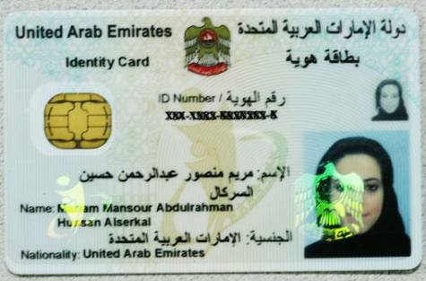 Car registration renewal centres in dubai