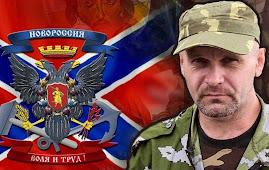 El poder oligárquico en Ucrania debe ser destruido