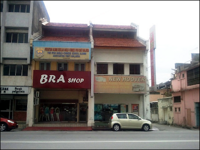 Ipoh Property Ipoh Shop For Rent Ipoh Town Area Jalan Yang Kalsom