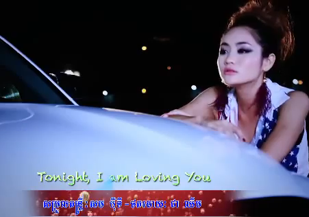 RHM VCD - Tonight, I am loving You (Reach)