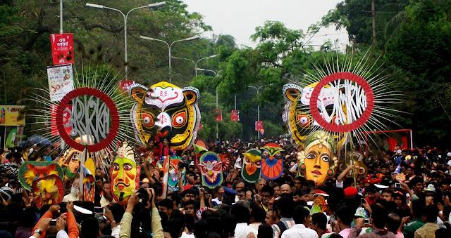 Pohela Boishakh Bengal Dhaka