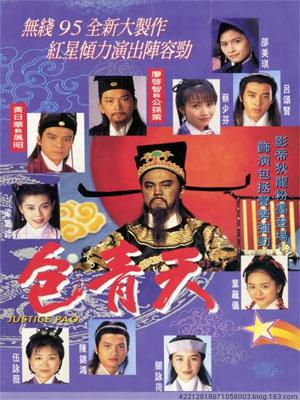Bao Thanh Thiên - Justice Bao (1995)
