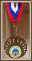 Медаль ( V.2014 )