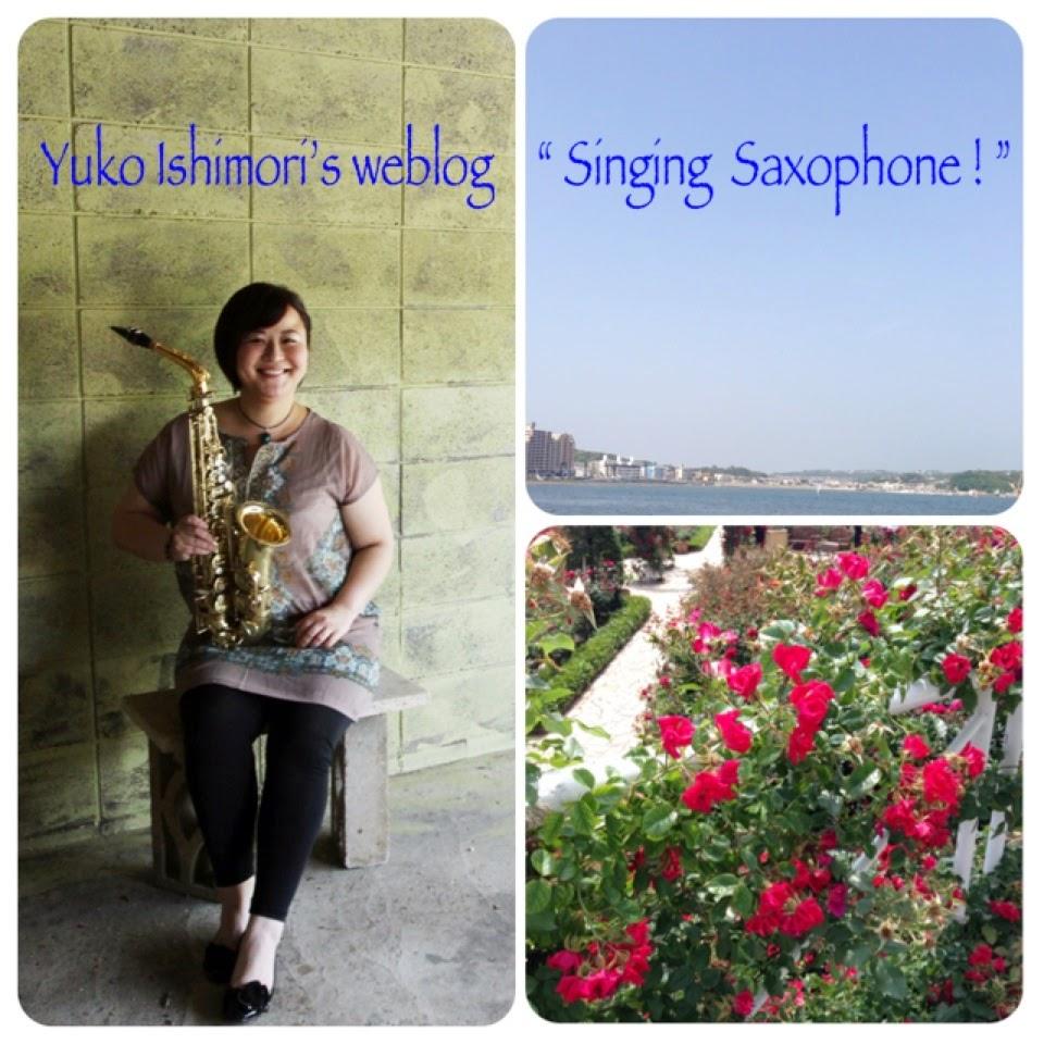 石森裕子のブログ 〜Singing Saxophone!〜