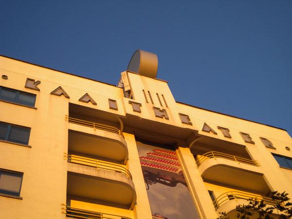 Bxl buildings novembre 2011 for Garage peugeot rouen boulevard de l yser