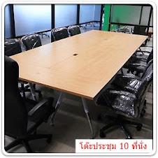 โต๊ะประชุมขาเหล็กวีคว่ำโครเมี่ยมขาว