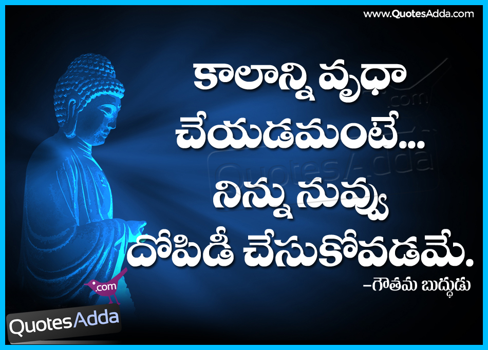 telugu time value quotations by buddha