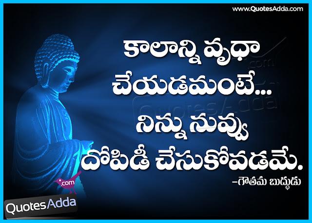 Buddha Quotes In Spanish. QuotesGram