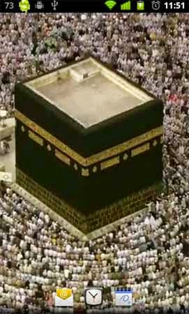����� ����� ������ ���� ���� ������� ��������� Mecca Hajj Live Wallpaper