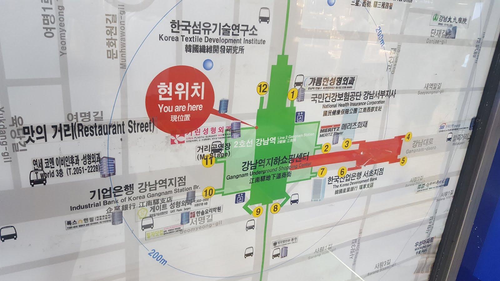 Erika Travels: Seoul 2017 Day 5 Part 2: CoEx Mall, Gangnam ...