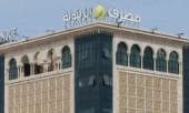 La banque Zitouna et la BID vont créer une société de Microfinance islamique